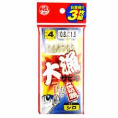 タカミヤ 大漁サビキ JI−104 針4号−ハリス0.8号 白スキン【ゆうパケット】
