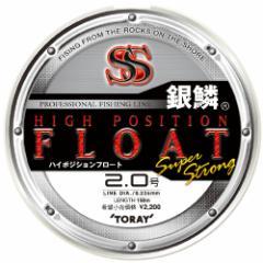 東レ 銀鱗 SS HPフロート 5号【ゆうパケット】
