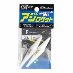 ハヤブサ アジング専用キャスティングフロート アジロケット FS335 F 2(ケイムラ)【ゆうパケット】