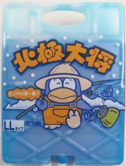 北極大将 LL 【保冷剤】【6co05】