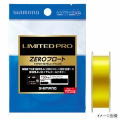 シマノ LIMITED PRO HYPER-REPEL α NYLON ZEROフロート 150m NL-I54Q 4.0号 ロイヤルゴールド