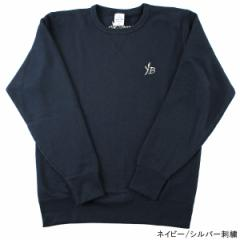 ヤマガブランクス YB オリジナル刺繍スウェット XL ネイビー/シルバー刺繍