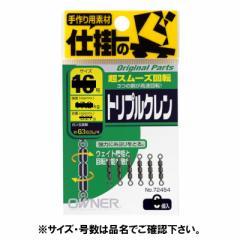 オーナー トリプルクレン 22号【ゆうパケット】