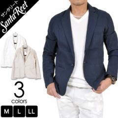 綿麻テーラードジャケット ジャケット 綿麻 M〜LL 春 夏 カジュアル メンズ サンタリート(BG-JB73264)jacket