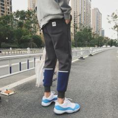 メンズファッション パンツ・ボトムス スウェットパンツ カジュアル スポーツ 部屋着 裾リブ ブラック グレー