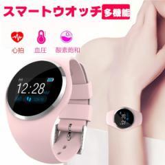 女性向け スマートウォッチ IP67防水 腕時計型 心拍計 血圧計 健康管理 活動量計 消費カロリー Android4.4/iOS8.0以上対応 日本語対応