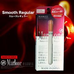 日本製 電子タバコ タバコ風味 エレクトロニック シガレット マールワン Marlone (スムースレギュラー)