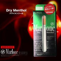日本製 電子タバコ タバコ風味 エレクトロニック シガレット マールワン Marlone (ドライメンソール)