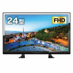 テレビ 24V型 フルハイビジョン 地上デジタル液晶テレビ BS CS 外付HDD録画対応 FullHD HT-24AS ヒロ・コーポレーション