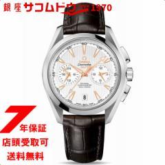 [店頭受取対応商品] [7年保証] OMEGA オメガ 腕時計 ウォッチ シーマスター アクアテラ GMT アリゲーターレザー 腕時計 メンズ OMEGA 231