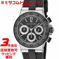 [店頭受取対応商品] [3年保証] ブルガリ BVLGARI 腕時計 ウォッチ ディアゴノ ブラック文字盤 DG37BSCVDCH メンズ [並行輸入品]