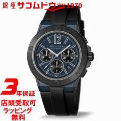 [3年保証] ブルガリ BVLGARI 腕時計 ウォッチ ディアゴノ マグネシウム クロノ マグネシム&PEEK/ラバー ブルー DG42C3SMCVDCH メンズ 新