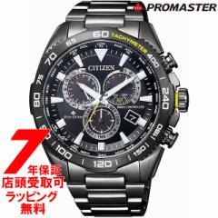 [店頭受取対応商品] [ノベルティ付き!] [7年保証] CITIZEN シチズン 腕時計 PROMASTER プロマスター ウォッチ LANDシリーズ エコ・ドラ