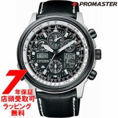 [店頭受取対応商品] [ノベルティ付き!] [7年保証] CITIZEN シチズン 腕時計 PROMASTER プロマスター ウォッチ Eco-Drive エコ・ドライブ