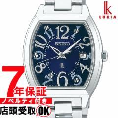 [店頭受取対応商品] [ノベルティ付き!]セイコー ルキア 腕時計 SEIKO LUKIA ウォッチ 電波 ソーラー 電波時計 腕時計 レディース SSVW09
