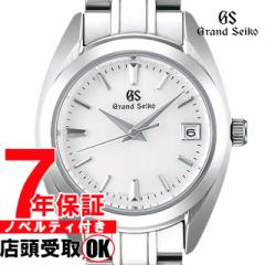[店頭受取対応商品] [ノベルティ付き!] グランドセイコー GRAND SEIKO 腕時計 レディース STGF275