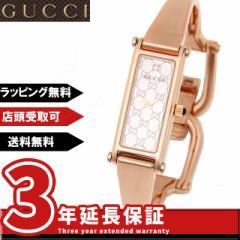 00244362279a グッチ GUCCI 腕時計 ウォッチ レディース YA015559 1500シリーズ 腕時計 ピンクパール/ピンクゴールド[並行