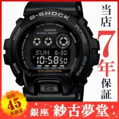 カシオ CASIO 腕時計 G-SHOCK ジーショック ウォッチ BIG CASE ビッグケース 10年電池 GD-X6900-1JF 腕時計 メンズ[4971850980872-GD-X69