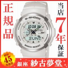 カシオ CASIO 腕時計 G-SHOCK ジーショック ウォッチ STANDARD G-SPIKE G-300LV-7AJF メンズ