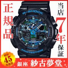 カシオ CASIO 腕時計 G-SHOCK ジーショック ウォッチ GA-100CB-1AJF メンズ