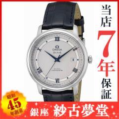 [店頭受取対応商品] [7年保証] OMEGA オメガ 腕時計 ウォッチ デ・ビル コーアクシャル自動巻 424.13.40.20.02.003 メンズ [並行輸入品]