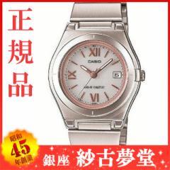CASIO カシオ wave ceptor ウェーブセプター 腕時計 タフソーラー 電波時計 LWQ-10DJ-7A2JF レディース[LWQ-10DJ-7A2JF][4971850965466-l