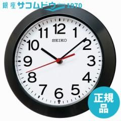 SEIKO CLOCK セイコー クロック 掛け時計 黒メタリック 本体サイズ:直径20.3×4.4cm 電波 アナログ 掛置兼用 KX241K [4517228040306-KX2