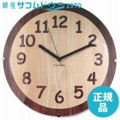 Formia フォルミア 掛け時計 HIC002 [4547493060297-HIC-002]