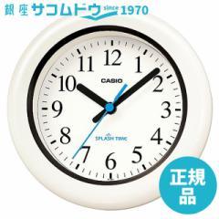 CASIO CLOCK カシオ クロック 掛け時計 防湿・防塵クロック IQ-180W-7JF