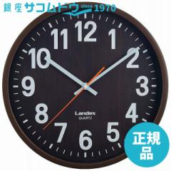 LANDEX(ランデックス) 壁掛け時計 バーレルタイム 木目調 アナログ表示 ステップ秒針 ダークブラウン YW9136DBR [4981480913614-YW9136DB
