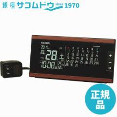 SEIKO CLOCK セイコー クロック 目覚まし時計 電波 交流式 デジタル マンスリーカレンダー機能 六曜表示 茶 木目 模様 DL212B SEIKO [45