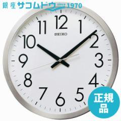 SEIKO CLOCK セイコー クロック 掛け時計 アナログ オフィスタイプ 金属枠 KH409S