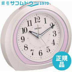 SEIKO CLOCK セイコー クロック 時計 スタンダードアナログクォーツ目覚まし時計 丸(薄ピンク) KR890P[4517228035326-KR890P]