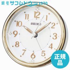 SEIKO CLOCK セイコー クロック 目覚まし時計 アナログ ELバックライト 銅色 KR897B