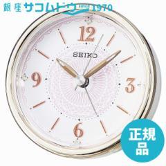 SEIKO CLOCK セイコー クロック 目覚まし時計 アナログ ELバックライト 薄ピンク KR897P[4517228037740-KR897P]