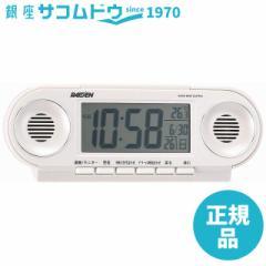 SEIKO CLOCK セイコー クロック 時計 RAIDEN(ライデン)大音量デジタル電波目覚まし時計(白) NR531W [4517228035302-NR531W]