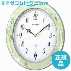 SEIKO CLOCK セイコー クロック 掛け時計 ネイチャーサウンド 12種類 電波 アナログ 報時 切替式 薄緑 模様 光沢 RX214M SEIKO [4517228