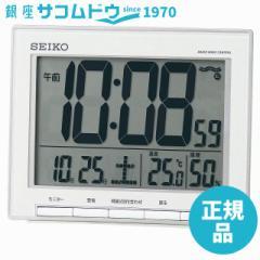 SEIKO CLOCK セイコー クロック 目覚まし時計 電波 デジタル カレンダー 温度 湿度 表示 大型画面 銀色 メタリック SQ786S SEIKO [45172