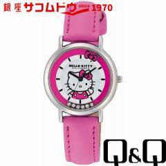 Q&Q キューアンドキュー 腕時計 ウォッチ ハローキティ アナログ 革ベルト ピンク HK17-132 レディース [メール便 日時指定代引不可]