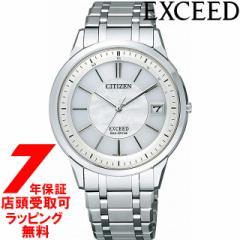 [店頭受取対応商品] [ノベルティ付き!] シチズン CITIZEN 腕時計 EXCEED エクシード ウォッチ [EBG74-5023]エコ・ドライブ ペアウォッチ