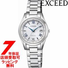[店頭受取対応商品] [ノベルティ付き!] シチズン CITIZEN 腕時計 EXCEED エクシード ウォッチ エコ・ドライブ電波時計 ペア ES9370-62A