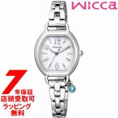 [店頭受取対応商品] [ノベルティ付き][7年保証] CITIZEN シチズン wicca ウィッカ 腕時計 KP2-515-11 ウォッチ ソーラーテック ブレスラ