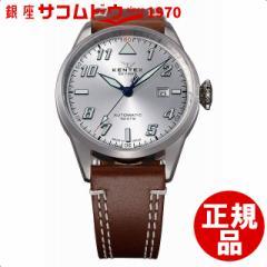 [店頭受取対応商品] [ケンテックス] Kentex ウォッチ 腕時計 機械式自動巻 スカイマン パイロットアルファ S688X-16 メンズ