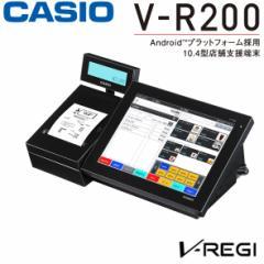 レジスター カシオ 本体 V-R200 ブラック 10.4型タッチパネル液晶搭載
