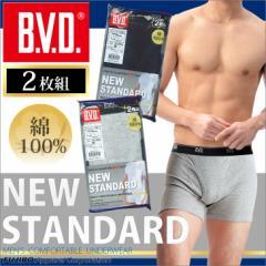 【メール便送料無料】B.V.D. ボクサーパンツ 2枚組 (M/L/LL) 綿100% シンプル アンダーウェア メンズ EY700