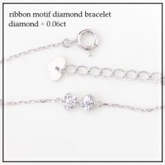 プラチナ リボン モチーフ ダイヤモンド ブレスレット pt900