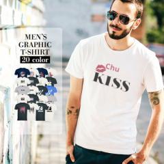 半袖Tシャツメンズ メンズ Tシャツ 7分袖 ★(829-07)アラカルト グラフィック 半袖 Tシャツ メンズ 半袖Tシャツ【20color】