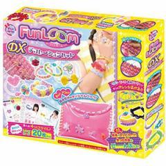 ファンルームDX デコレーションセット 手作り シリコンバンド ガールズホビー メイキング アクセサリー おもちゃ 女の子 プレゼント OFF