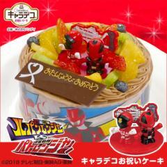 キャラデコお祝いケーキ怪盗戦隊ルパンレンジャーVS警察戦隊パトレンジャー チョコクリームショートケーキ