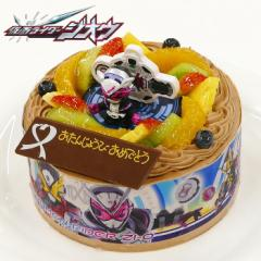キャラデコお祝いケーキ仮面ライダージオウ チョコクリームショートケーキ